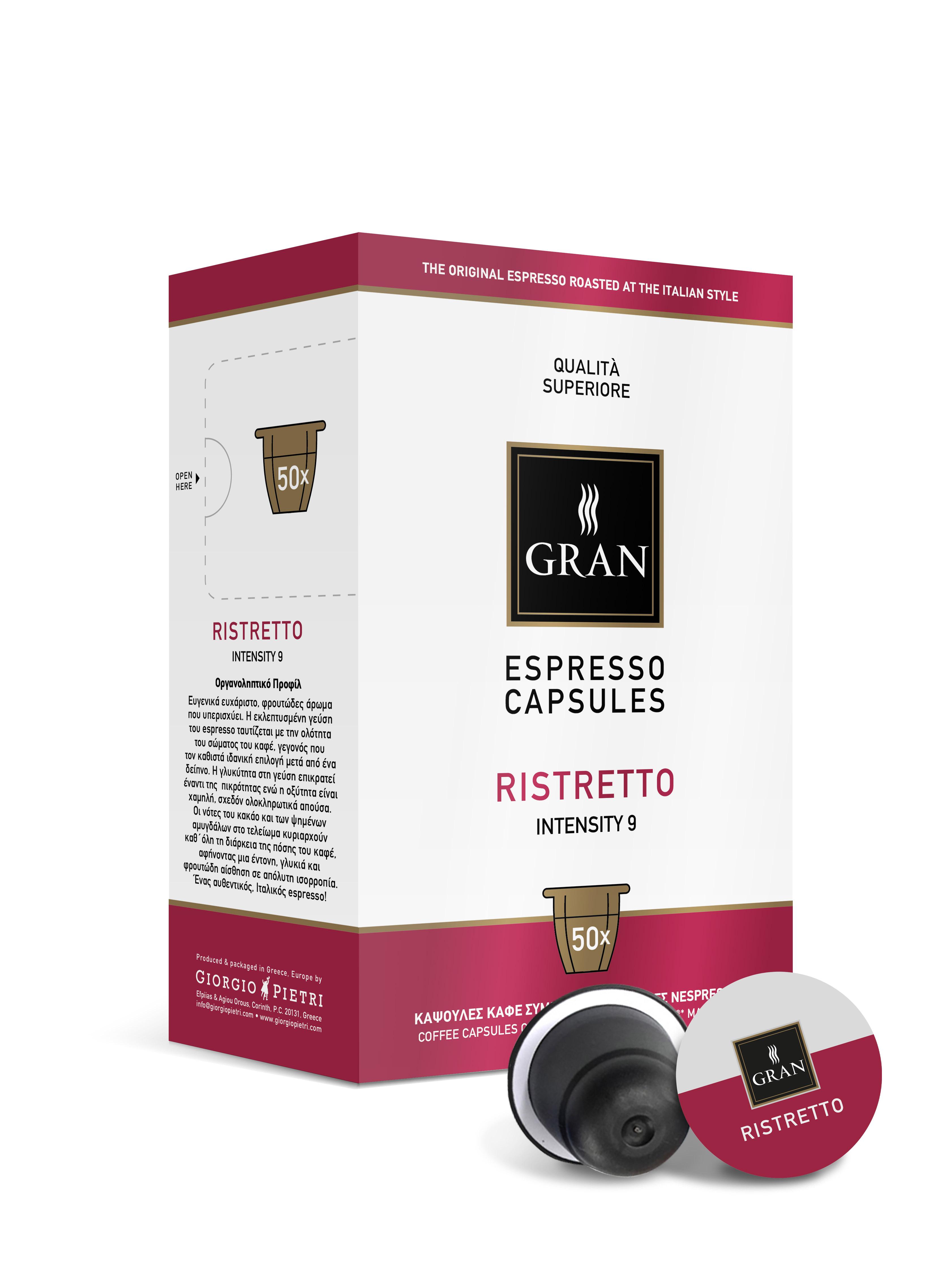 GranNespresso_50x_Ristretto